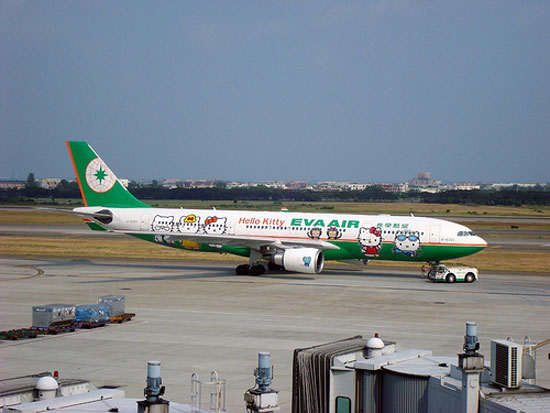 Eva airways visite l 39 int rieur d 39 un avion de hello for L interieur d un avion