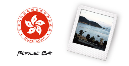 Visite de Hong Kong : La plage de Repulse Bay